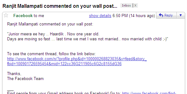 Facebook e-mail notification